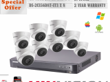 4CH CCTV CAMERA SYSTEM with out insulation