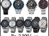 CURREN Men's watches