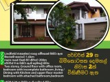 Two houses for sale Arawwala Pannipitiya