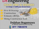 DS Engineering