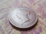 Old five cent coin with the Queen Victoria mark