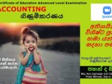 A/L Accounting - Online Classes
