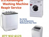 D.S.Ranasinghe Washing Machine Repairs Rajagiriya