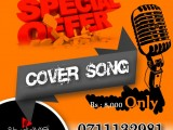 Cover song offer